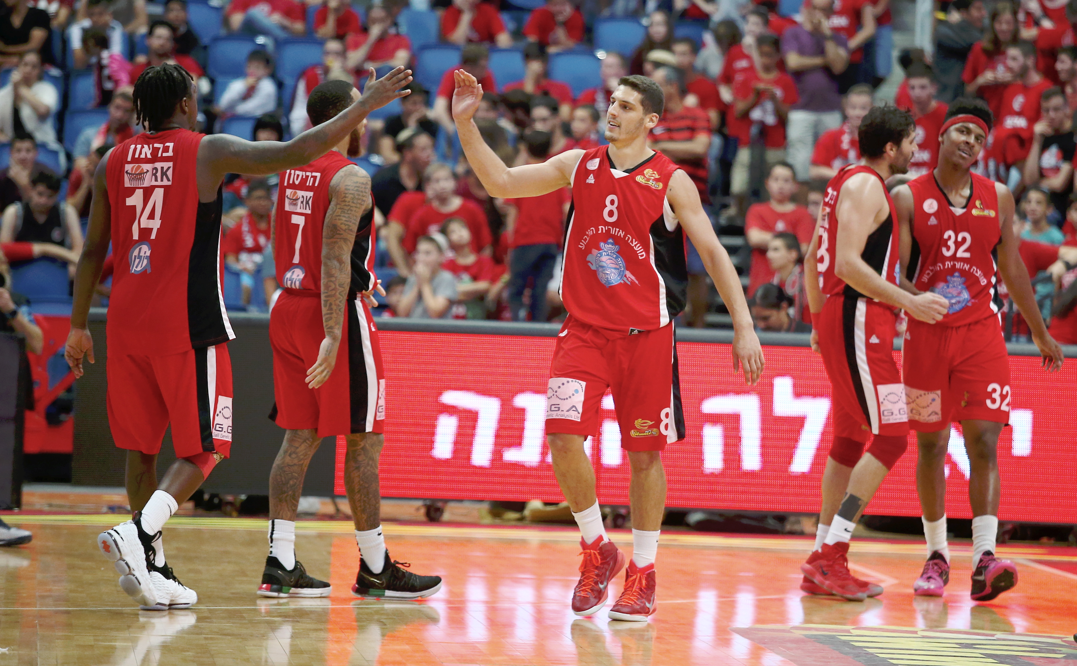 1/4 Finals, Game 1: Hapoel Jerusalem - ...