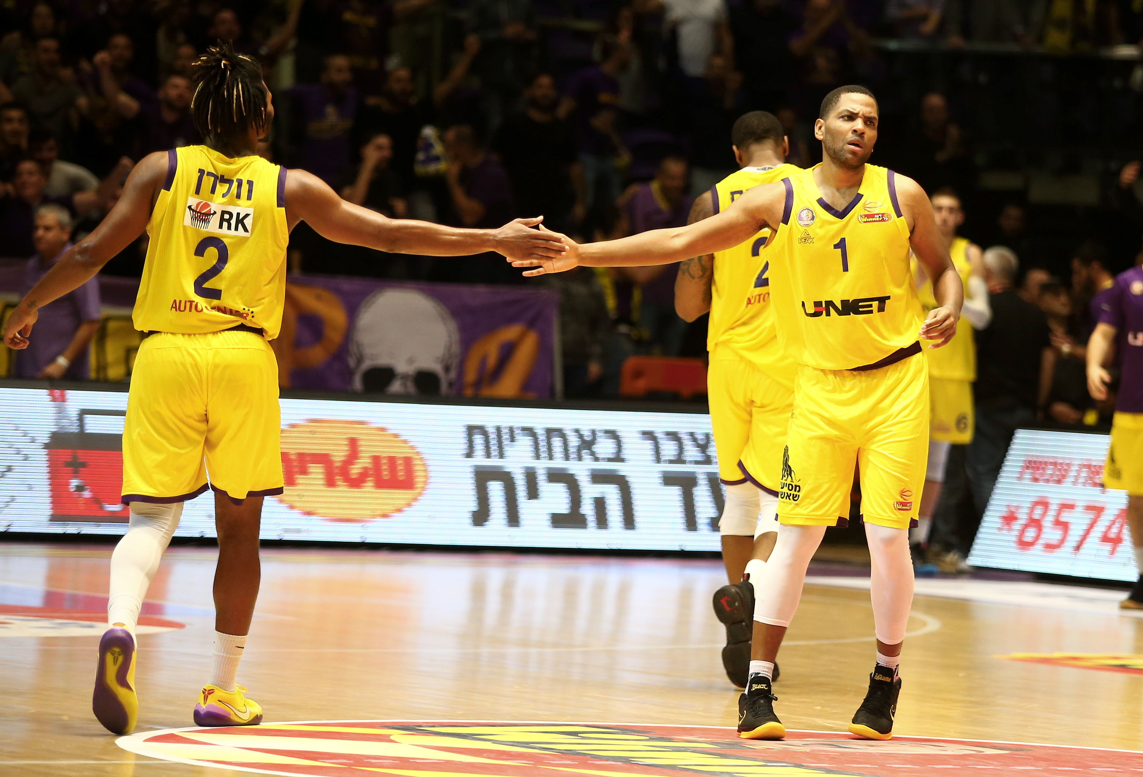 Day 7: Hapoel Holon - Gilboa/Galil ...